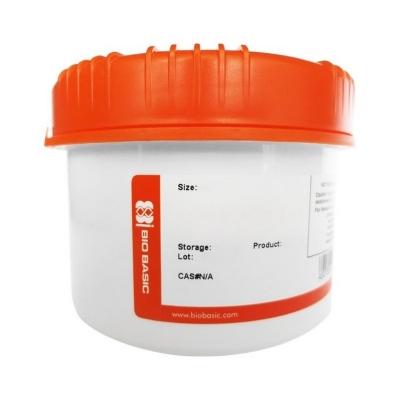 Agarosa B BioBasic, calidad biotecnología